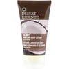 Desert Essence, Travel Size, Coconut Hand and Body Lotion, 1.5 fl oz (44 ml)