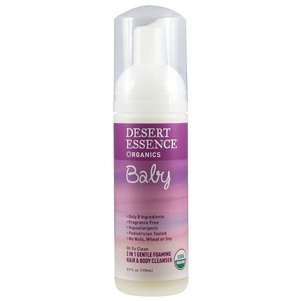 Desert Essence, Organics, Baby, 2 in 1 Gentle Foaming Hair & Body Cleanser, Fragrance Free, 5.7 fl oz (170 ml) (Discontinued Item)