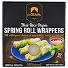 deSIAM, Thai Rice Paper, Spring Roll Wrappers, 20 Sheets, 3.5 oz (100 g) (Discontinued Item)
