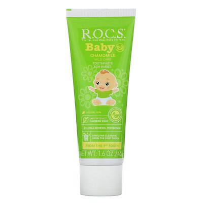 Купить R.O.C.S. Baby, Chamomile Toothpaste, 0-3 Years, 1.6 oz (45 g)
