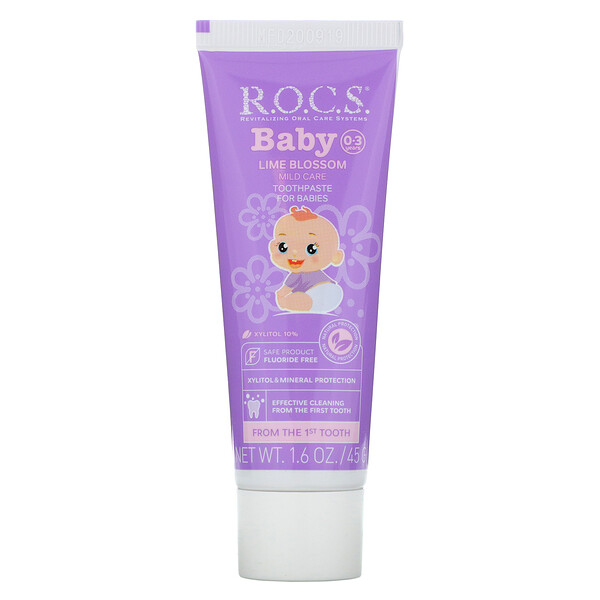 Baby, Lime Blossom Toothpaste, 0-3 Years, 1.6 oz (45 g)