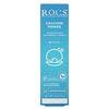R.O.C.S., Calcium Power Toothpaste, 3.3 oz (94 g)