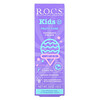 R.O.C.S., Kids, Fruity Cone Toothpaste, 3-7 Years, 1.6 oz (45 g)