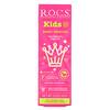 R.O.C.S., Kids, Sweet Princess Toothpaste, 3-7 Years,  1.6 oz (45 g)