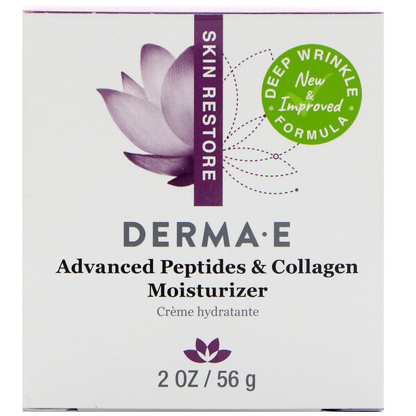 Derma E, Advanced Peptides & Collagen Moisturizer, 2 oz (56 g)