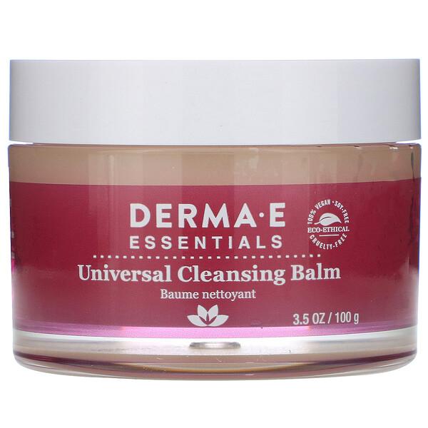 Essentials, Universal Cleansing Balm, 3.5 oz (100 g)