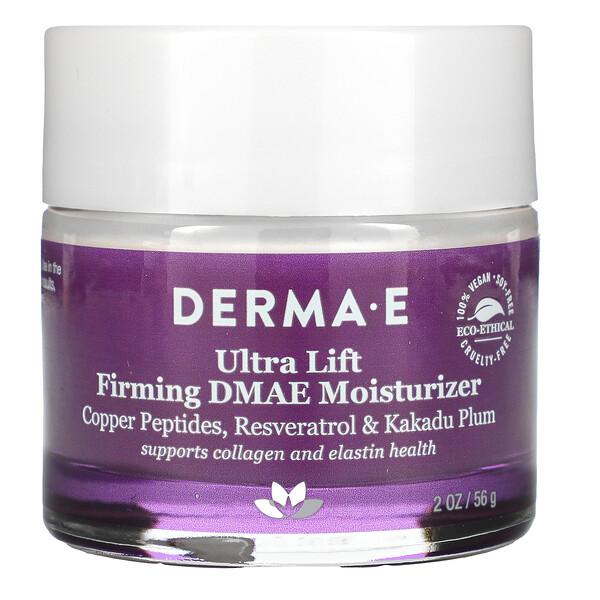 Firming DMAE Moisturizer, 2 oz (56 g)