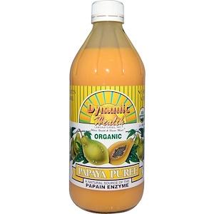 Динамик Хэлс Лабораторис, Organic Papaya Puree, 16 fl oz (473 ml) отзывы