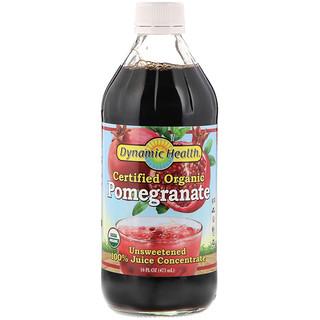 Dynamic Health  Laboratories, 認定オーガニックザクロ、100%濃縮ジュース、無糖、16液量オンス(473 ml)