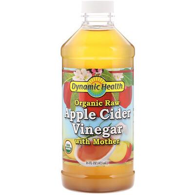 Dynamic Health Laboratories Органический яблочный уксус с маткой, 473 мл (16 жидких унций)  - Купить