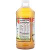 Dynamic Health  Laboratories, Organic Raw Apple Cider Vinegar with Mother, 16 fl oz (473 ml)