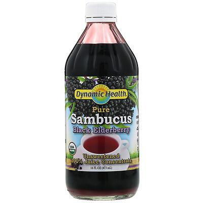 Купить Dynamic Health Laboratories Pure Sambucus, 100% концентрат сока черной бузины, неподслащенный, 473мл (16жидк.унций)