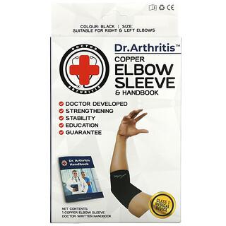 Doctor Arthritis, Copper, Elbow Sleeve, Medium, 1 Sleeve