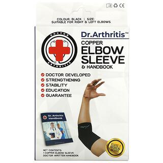 Doctor Arthritis, Copper Elbow Sleeve & Handbook, Small, Black, 1 Sleeve