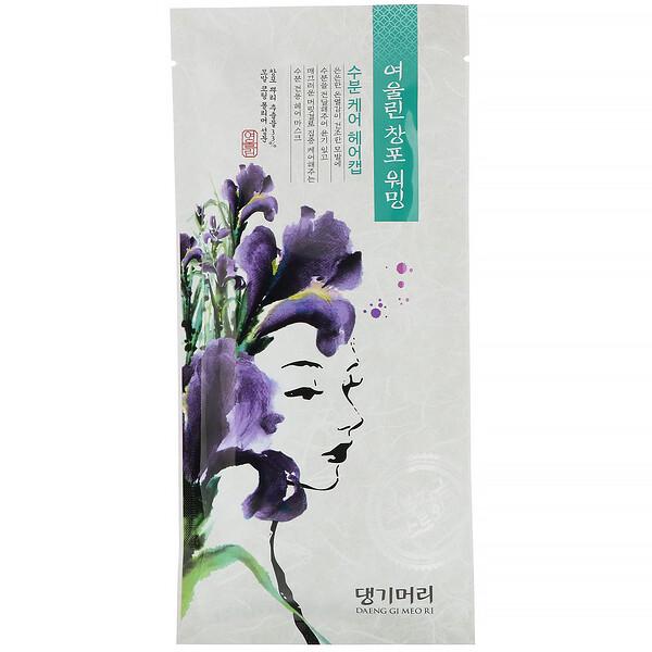 Daeng GI MEO ri، عناية بالترطيب بنبتة الالوج، غطاء بخار للشعر، غطاء واحد