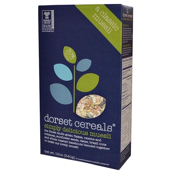 Dorset Cereals, Просто вкусные мюсли, 12 унций (340 г)