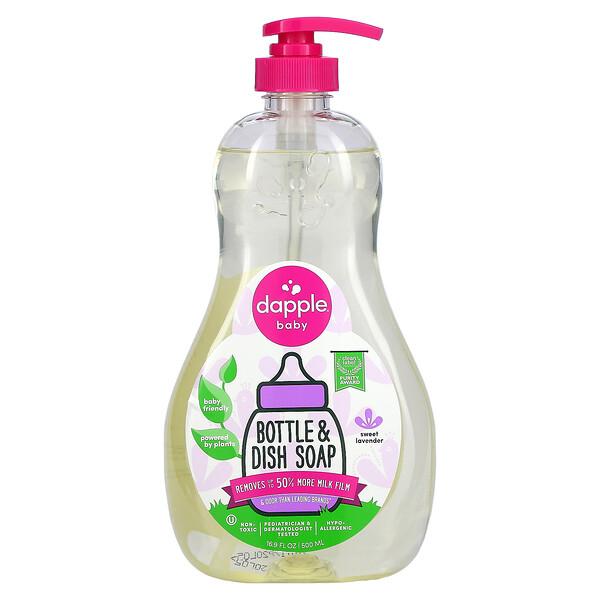 Baby, Bottle & Dish Soap, Sweet Lavender, 16.9 fl oz (500 ml)