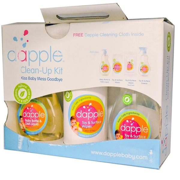 Dapple, Clean-Up Kit, 5 Piece Kit (Discontinued Item)