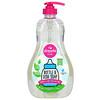 Dapple Baby, Baby, Bottle & Dish Soap, Fragrance Free, 16.9 fl oz (500 ml)