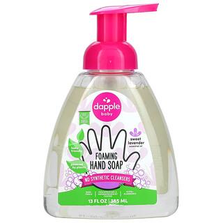 Dapple Baby, Baby, Foaming Hand Soap, Sweet Lavender, 13 fl oz (385 ml)