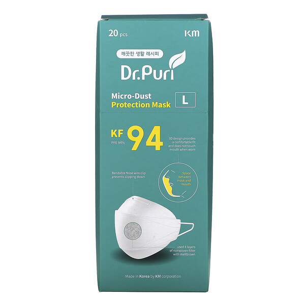 Dr. Puri, Disposable KF94 ( N95 / KN95/ FFP2 ) Mask, 20 Masks