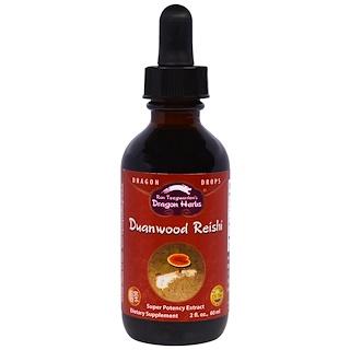 Dragon Herbs, デュアンウッド・レイシキノコ、 2液量オンス(60 ml)