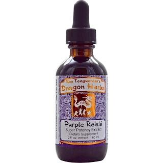 Dragon Herbs, Purple Reishi, 2 fl oz (60 ml)
