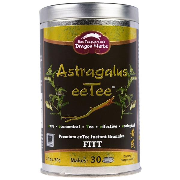 Dragon Herbs, 자운영 eeTee, 프리미엄 eeTee 인스탄트 그래뉼, 2.1 온스 (60 g)