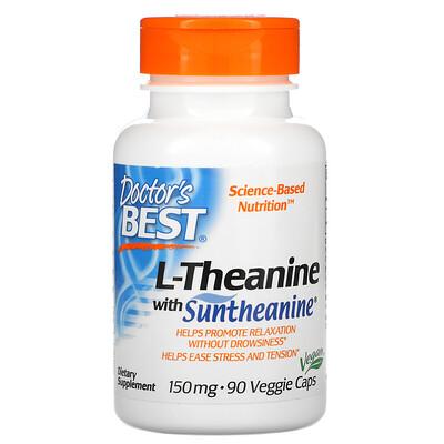 Doctor's Best L-теанин Suntheanine, 150мг, 90вегетарианских капсул
