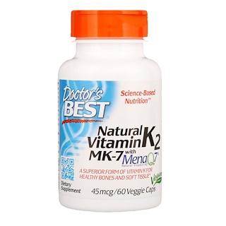 Doctor's Best, MenaQ7配合天然ビタミン、45 mcg, 植物カプセル60粒