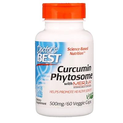 Купить Curcumin Phytosome, с Meriva, 500 мг, 60 растительных капсул