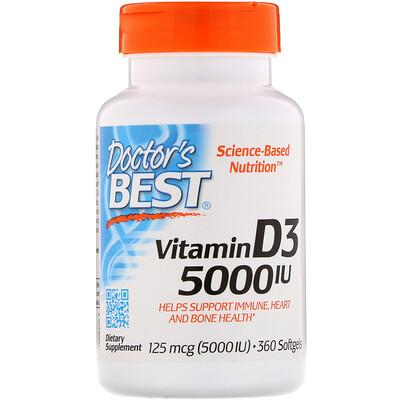 ВитаминD3, 125мг (5000МЕ), 360мягких таблеток