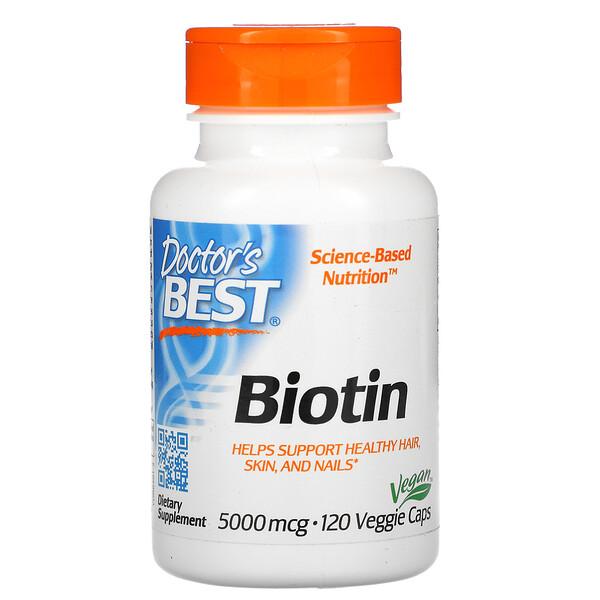 Биотин, 5000 мкг,  120 вегетарианских капсул