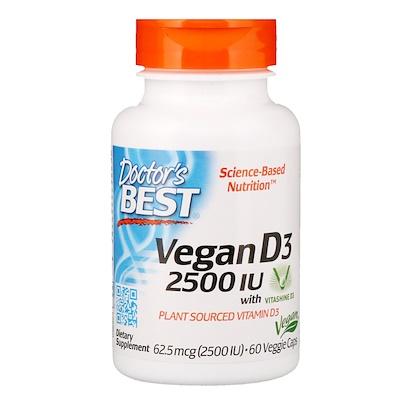 Веганский витамин D3 с Vitashine D3, 2500 МЕ, 60 вегетарианских капсул витамин d3 5000 ме 250 желатиновых капсул