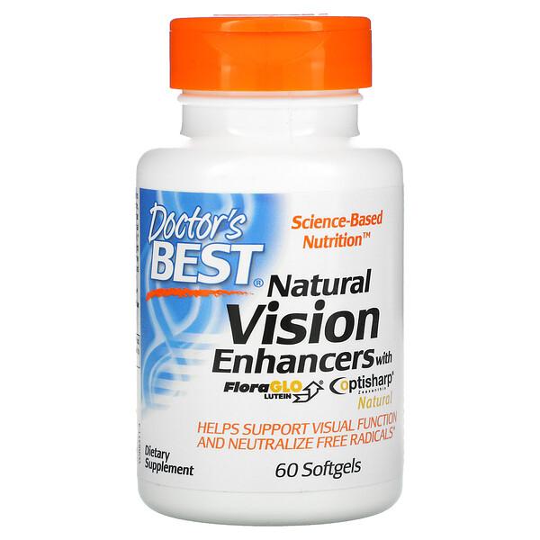 натуральное средство для улучшения зрения с лютеином FloraGlo, 60капсул