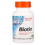 Отзывы о Doctor's Best, Биотин, 10000 мкг, 120 вегетарианских капсул