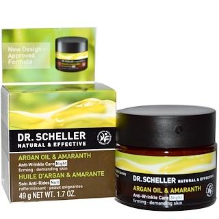 Dr. Scheller, Ночной крем против морщин, с маслом арганы и амарантом, 1,7 унции (49 г)