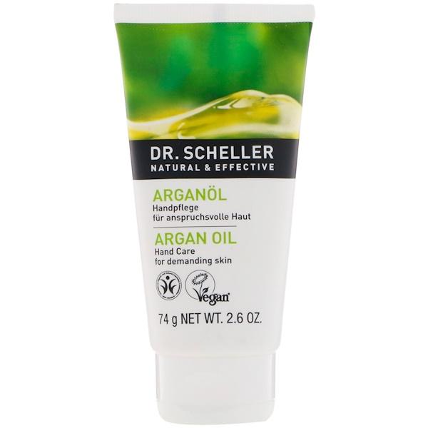 Dr. Scheller, العناية باليدين، زيت الأرغان، البشرة المتطلّبة، 2.6 أوقية (74 غم) (Discontinued Item)