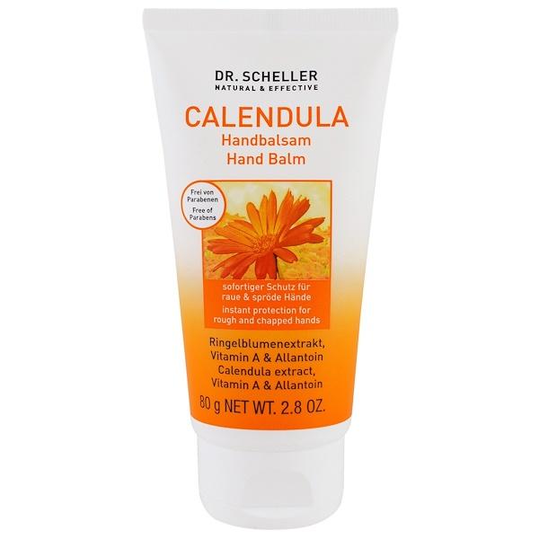 Dr. Scheller, Hand Balm, Calendula, 2.8 oz (80 g) (Discontinued Item)