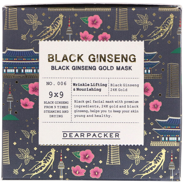 Dear Packer, Black Ginseng, Black Ginseng Gold Mask, 3.4 fl oz (100 ml)