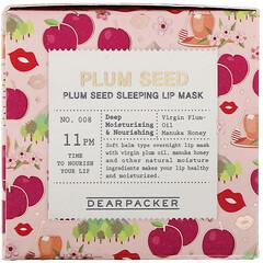 Dear Packer, Plum Seed, Plum Seed Sleeping Lip Mask, 0.7 oz (20 g)
