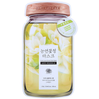 Dear Packer, Snow Lotus Honey Sheet Mask, Anti-Wrinkle, 1 Mask, 0.94 fl oz (23 ml)