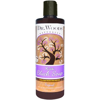 Bath & Body Organic Bath Co Lavender Vanilla Foaming Hand Soap 5oz Superior Materials Health & Beauty
