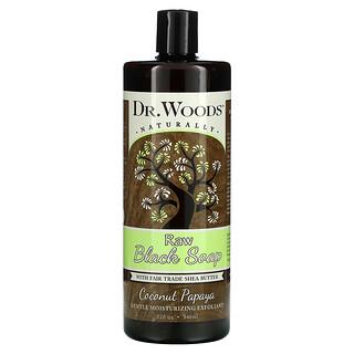 Dr. Woods, Raw Black Soap with Fair Trade Shea Butter, Coconut Papaya, 32 fl oz (946 ml)