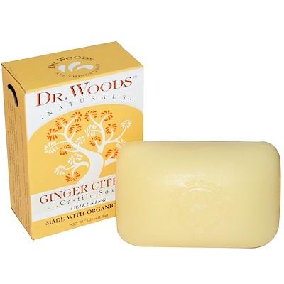 Кастильское мыло с имбирем и цитрусовыми, 5.25 унций (149 г)