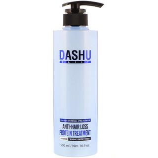 Dashu, Anti-Hair Loss Protein Treatment, 16.9 oz (500 ml)