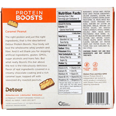 Protein Boosts Bars, Caramel Peanut, 9 1.1 oz (30 g) Each