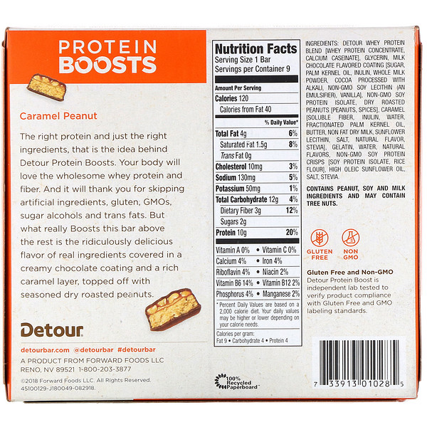 Detour, Protein Boosts Bars, Caramel Peanut, 9 Bars, 1.1 oz (30 g) Each (Discontinued Item)