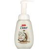 Dove, Foaming Hand Wash, Coconut Water & Almond Milk, 6.8 fl oz (200 ml)