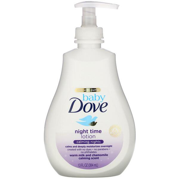 Baby Dove, Night Time Lotion, Calming Nights, 13 fl oz (384 ml)